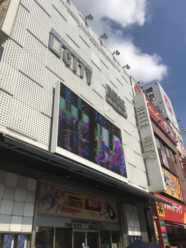 スロット イベント 川崎